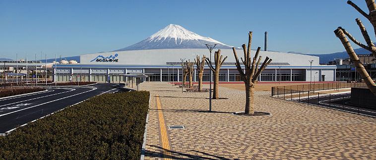 Fujisannmesse
